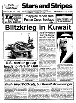 persian gulf war articles 1990